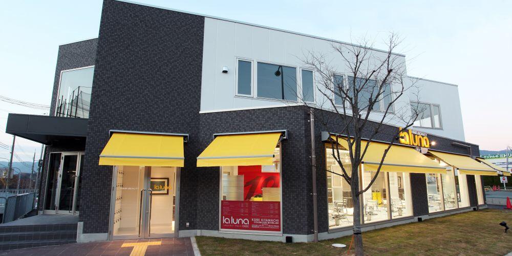 la luna alex神戸北町店
