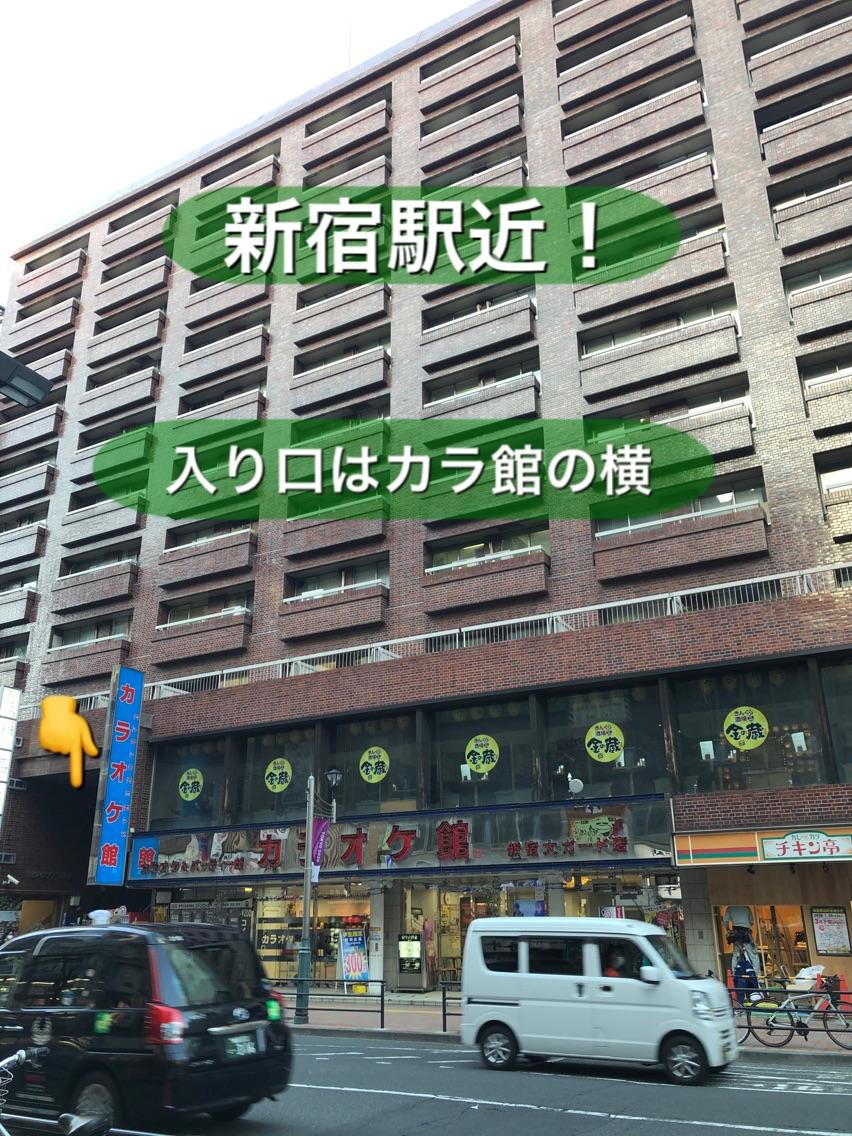 骨格・美容整体 FirstUp(ファーストアップ)