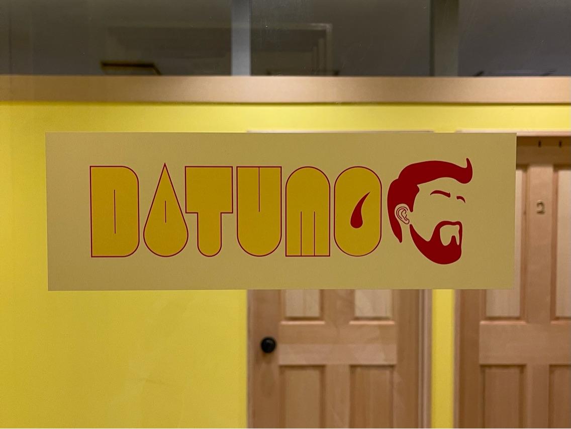 DATUMO大宮店