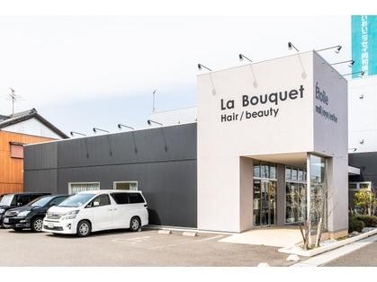 La Bouquet大垣店