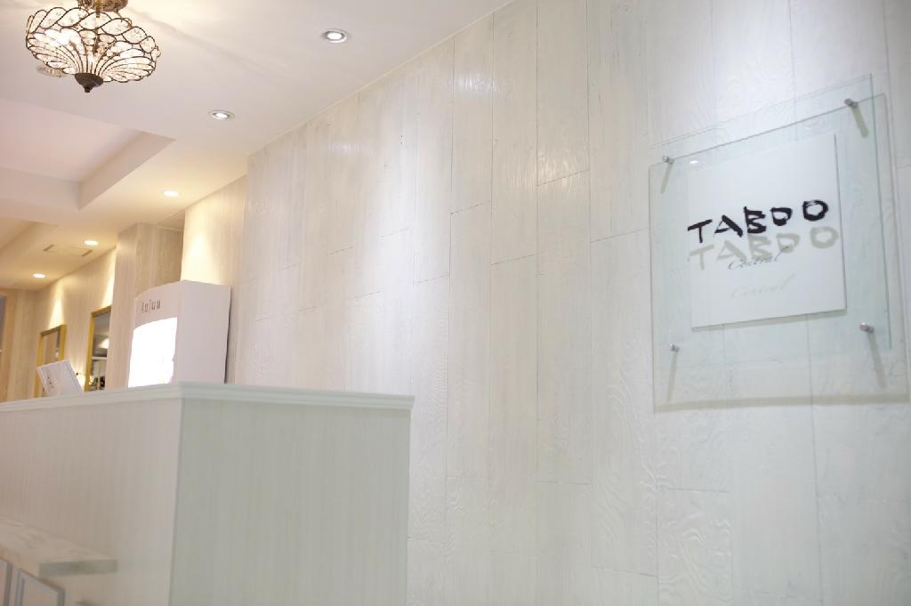 TABOO.central