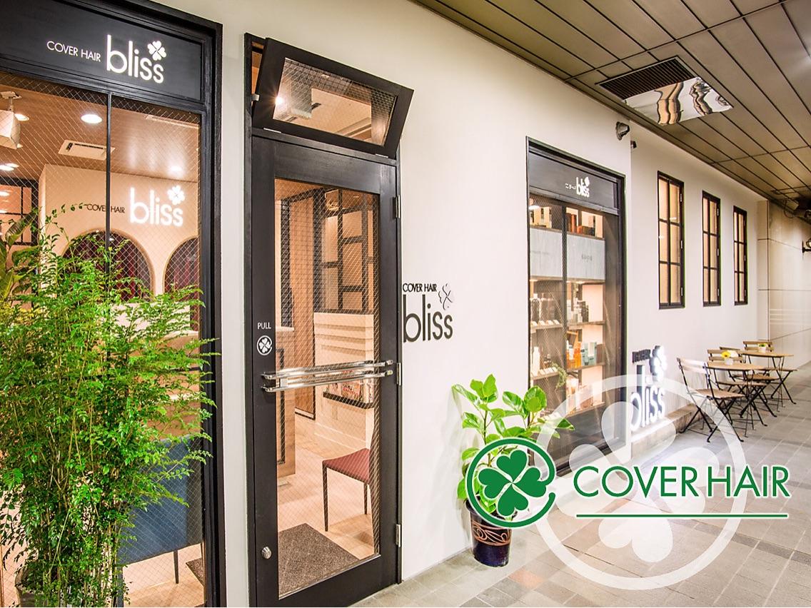 COVERHAIR bliss川口東口そごう店