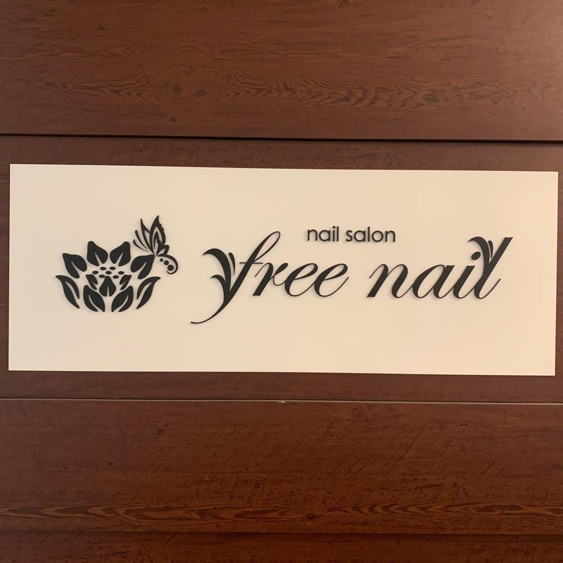 freenail神戸元町