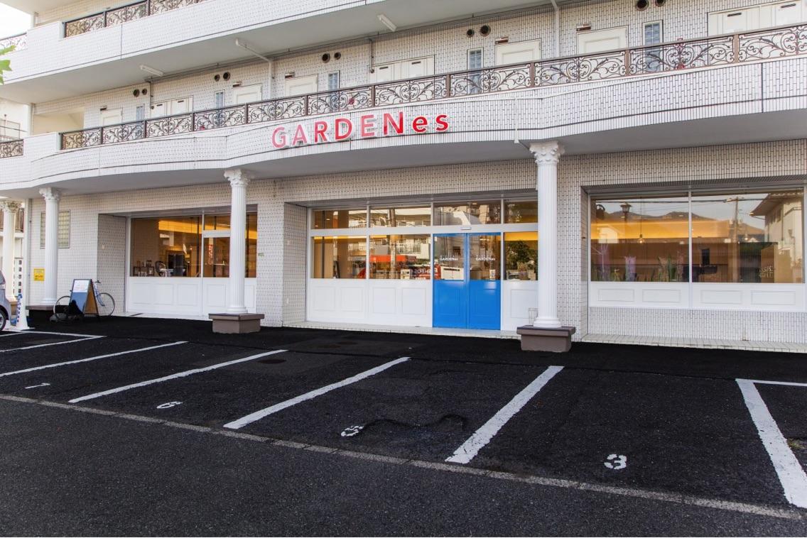 GARDENes緑井店