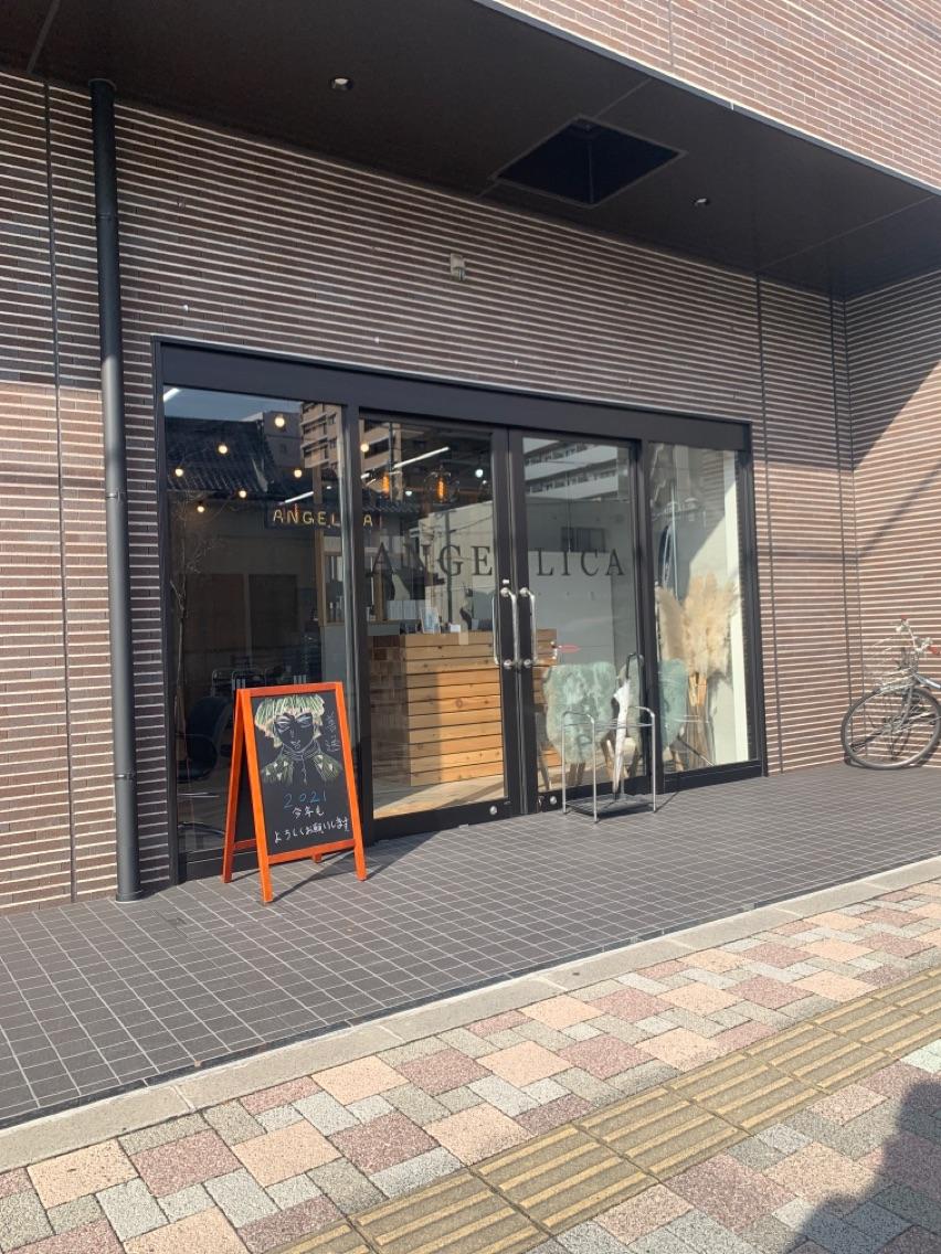 ANGELICA京都駅前店