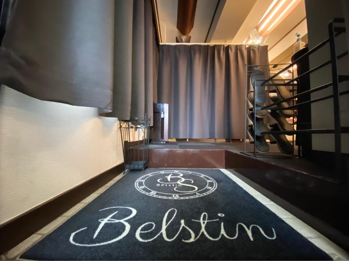 美腸SALON Belstin