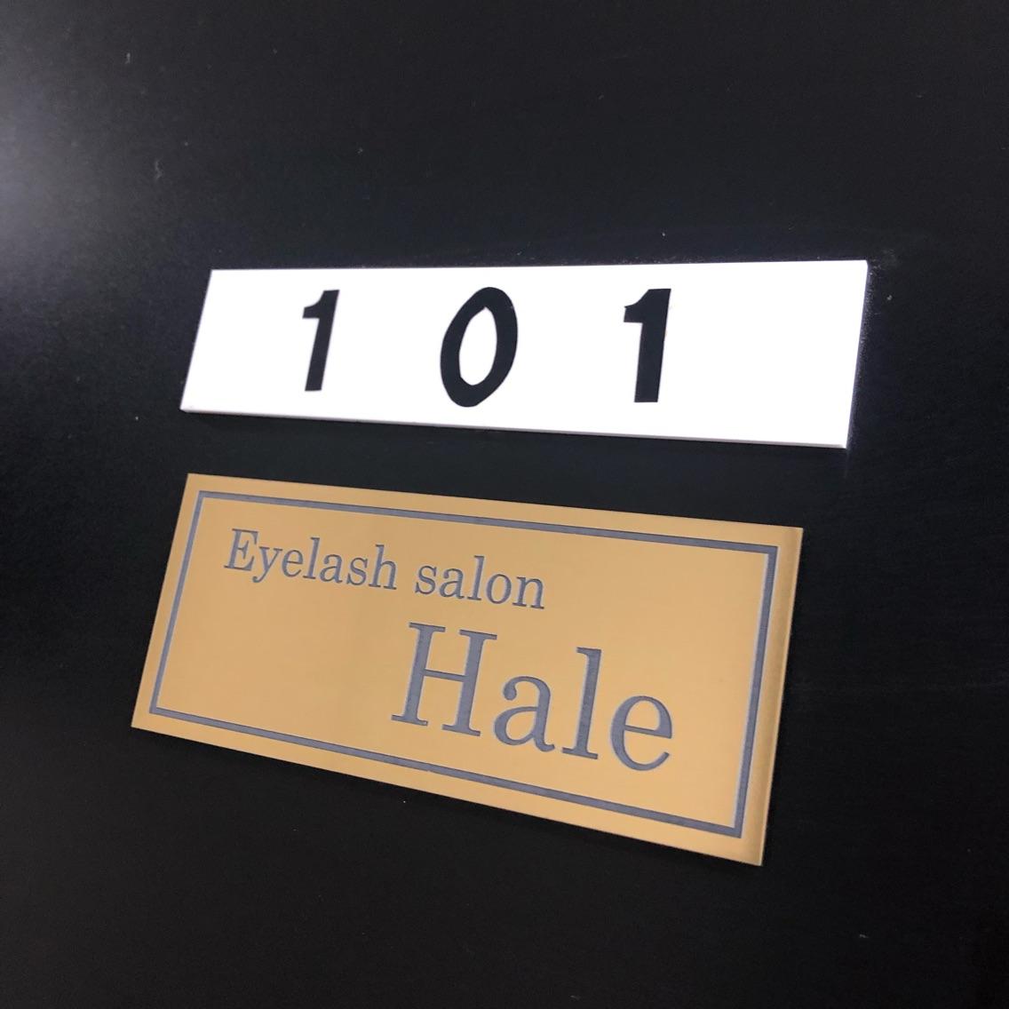 Eyelashsalon Hale.