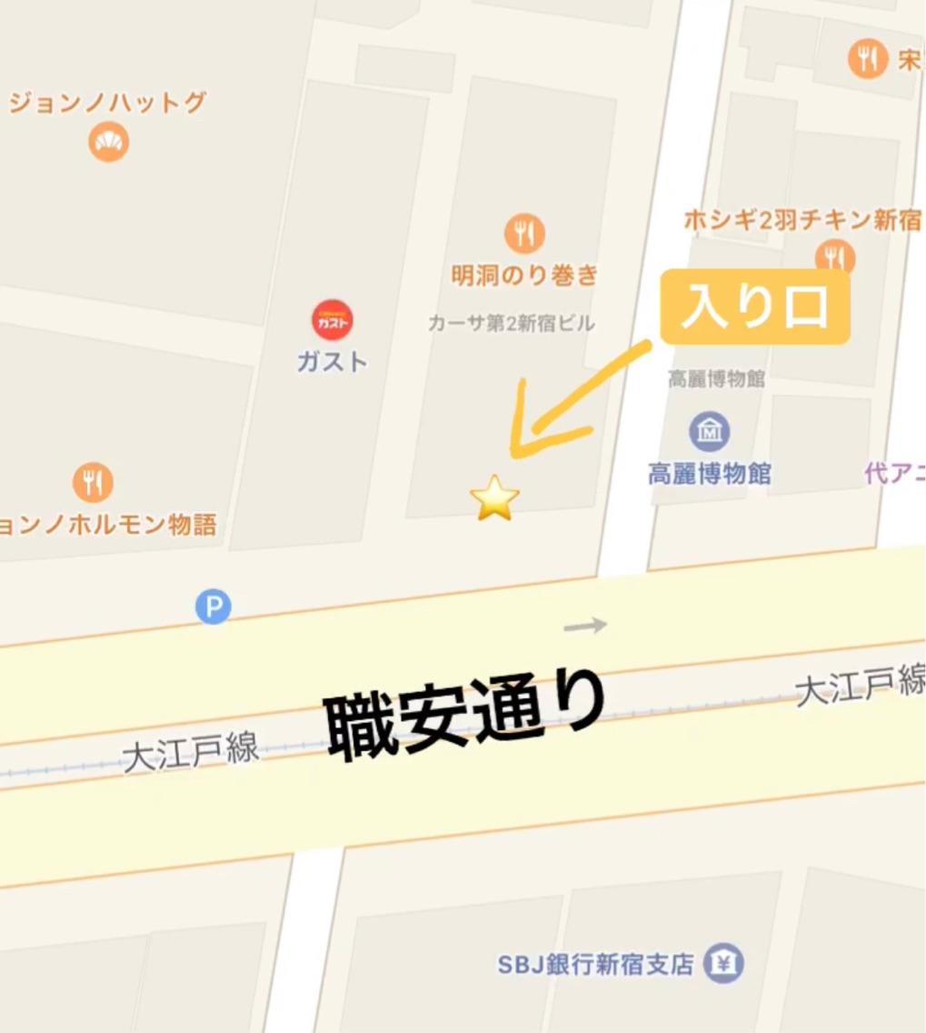Best新宿店
