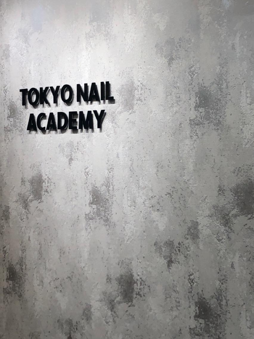 東京ネイルアカデミー