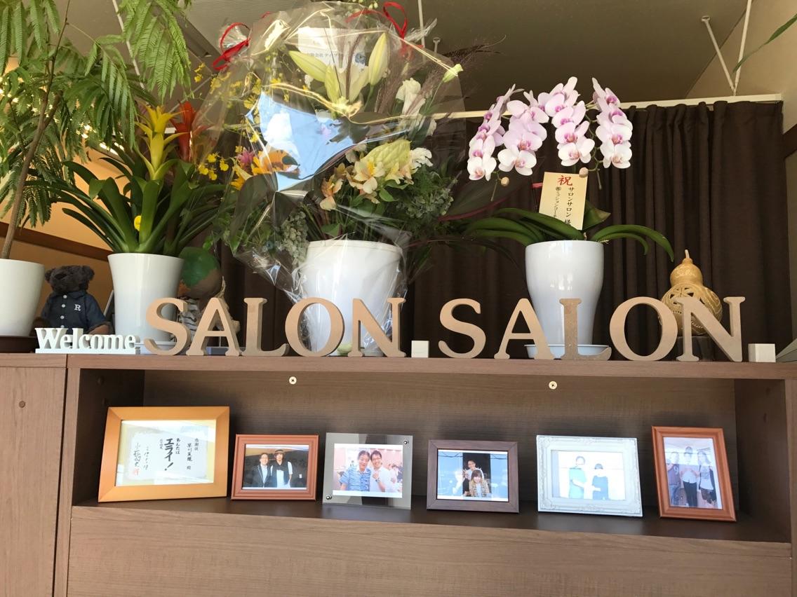 Salon.salon.