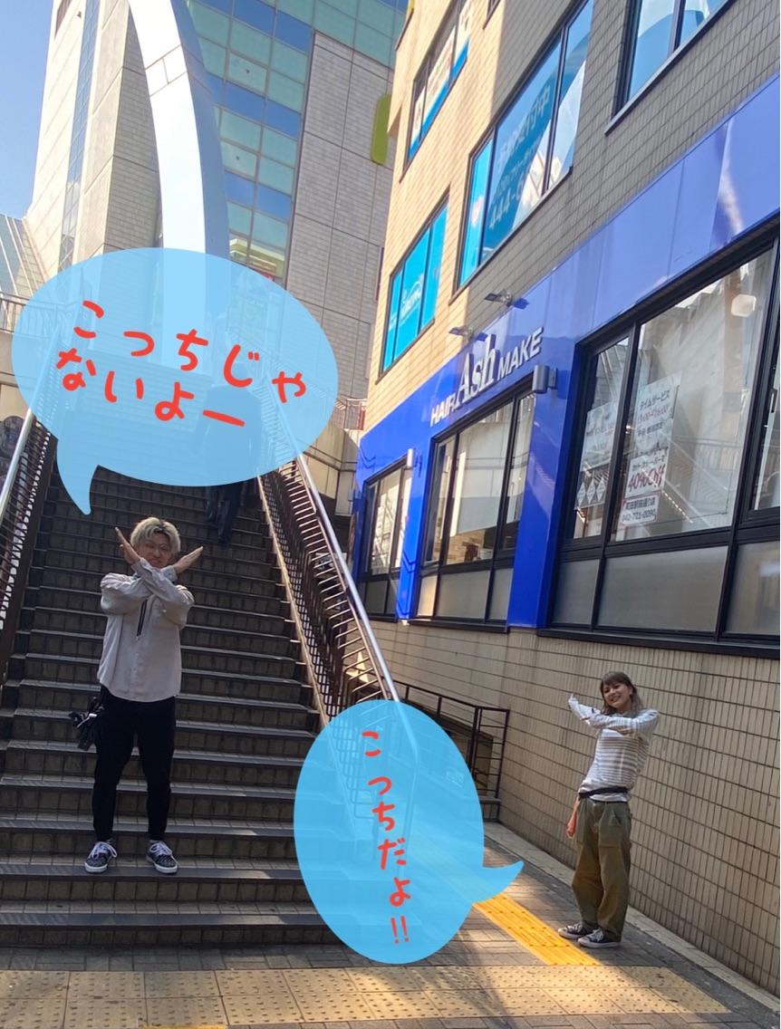 Ash 町田駅前通り店