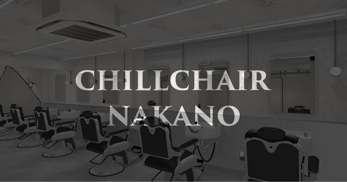ChillChair中野本店