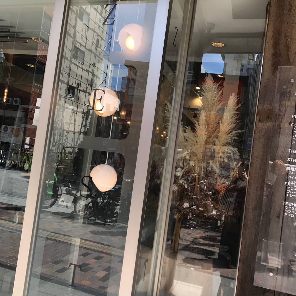 ZEST八王子店