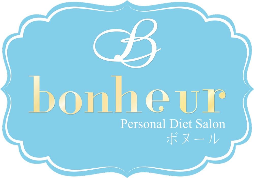 bonheur〜ボヌール〜