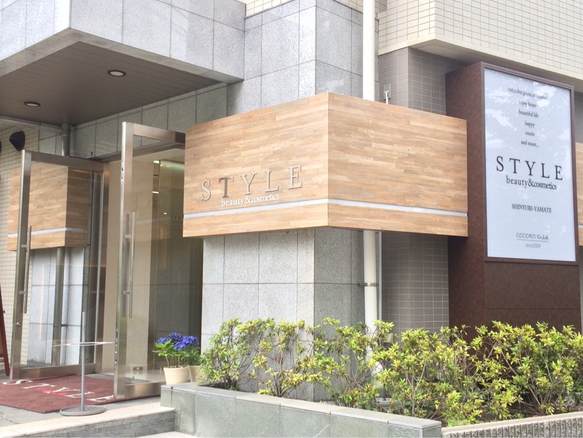 STYLE新百合ケ丘