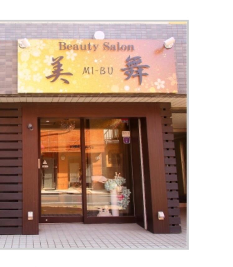beauty salon美舞
