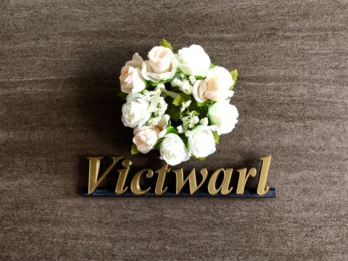 Victwarl