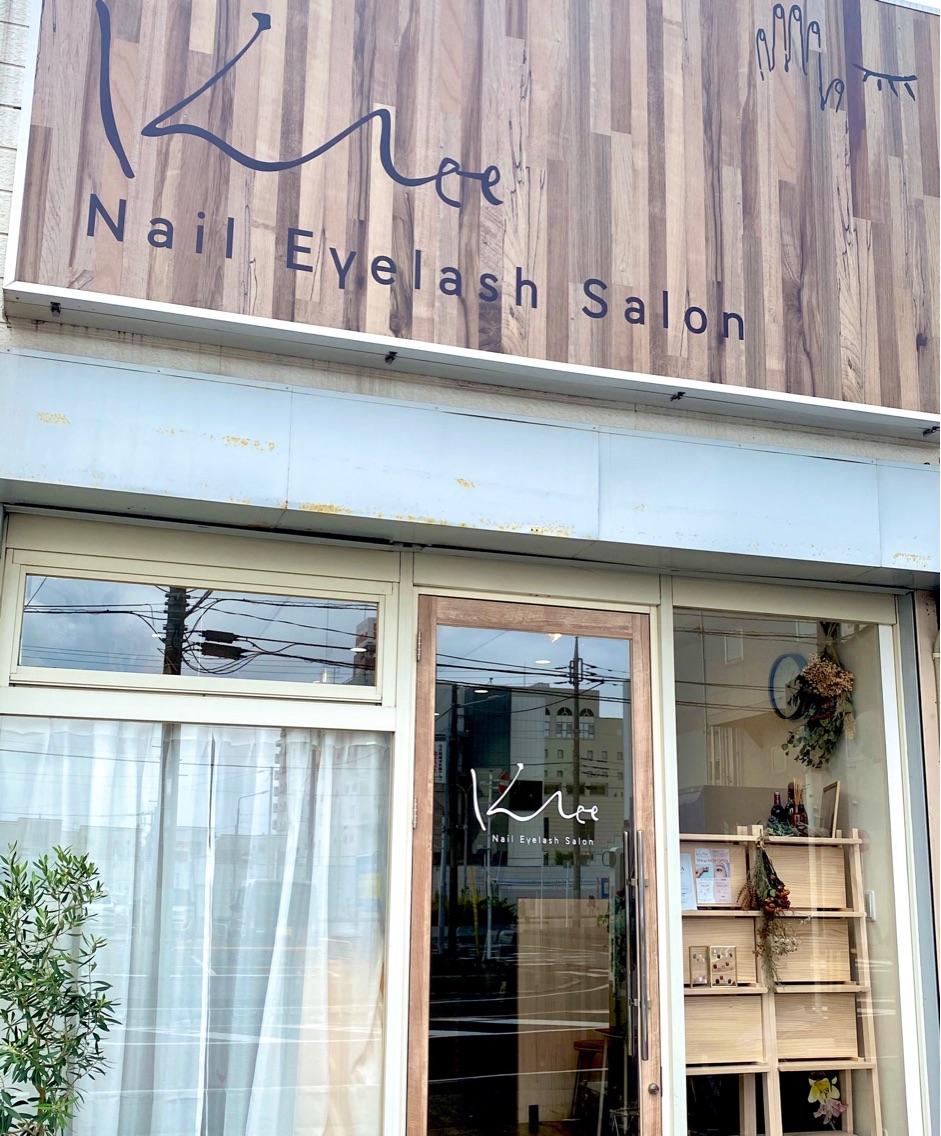Nail  Eyelash Salon  Klee