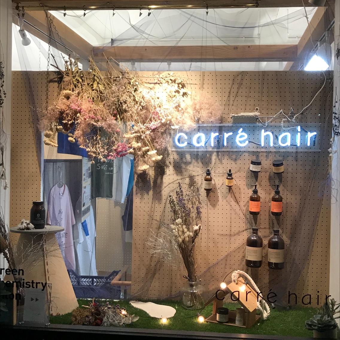 carre hair