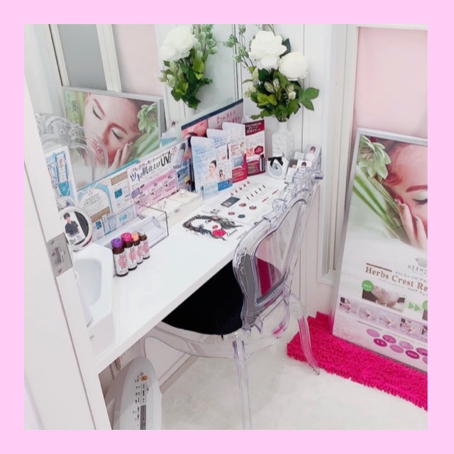 Platinum Beauty プラチナムビューティー ハーブピーリング&セルフホワイトニング専門店