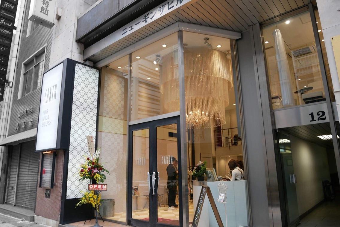 HAIR&MAKEEARTH銀座店