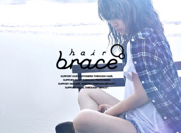 hair-brace