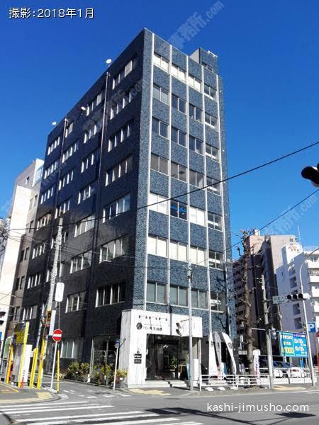 GO TODAY  SHAiRE SALON横浜店