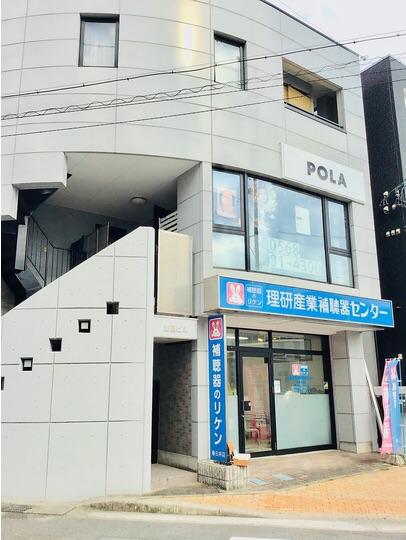 POLAブラン春日井駅前店