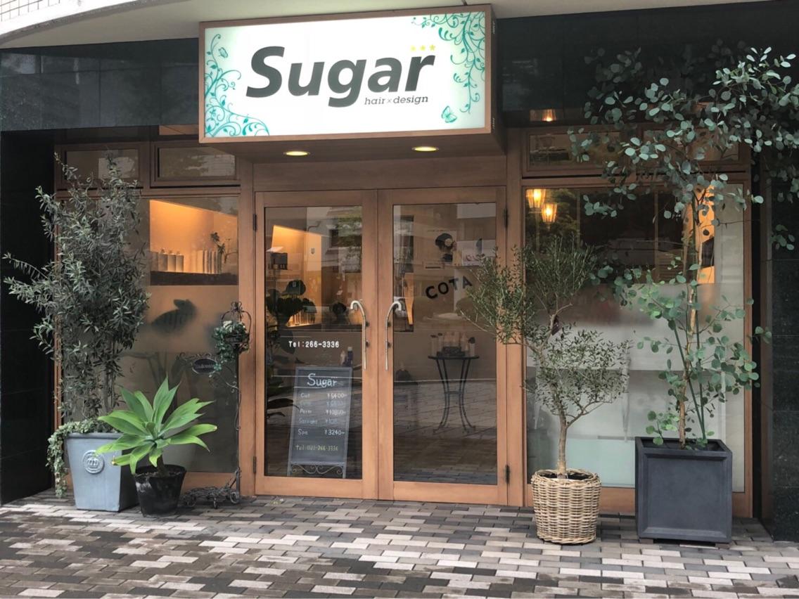 Sugarhairdesign