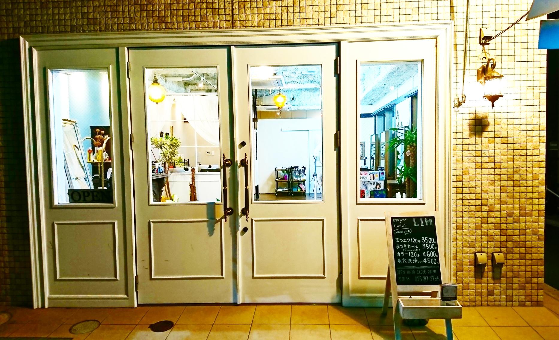 まつげ & フェイシャル Lim二条店