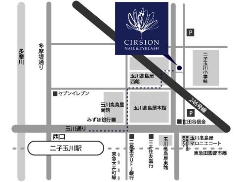CIRSION   二子玉川店