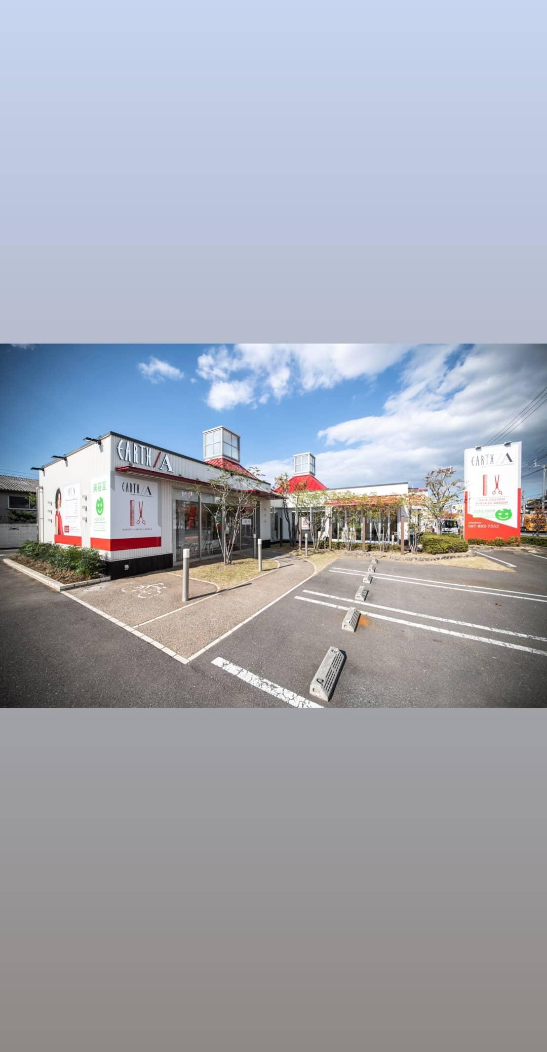 EARTH高松レインボーロード店