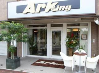Ark+ing