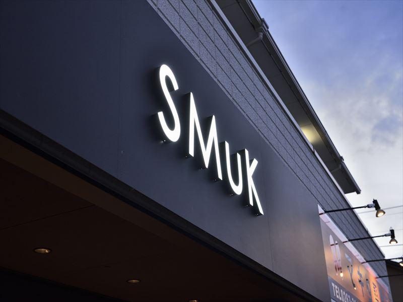 縮毛矯正と髪質改善の美容院スムーク-SMuK-