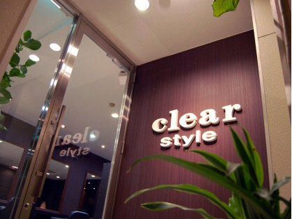 clear - style