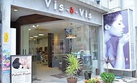 Vis-a-Vis板橋店