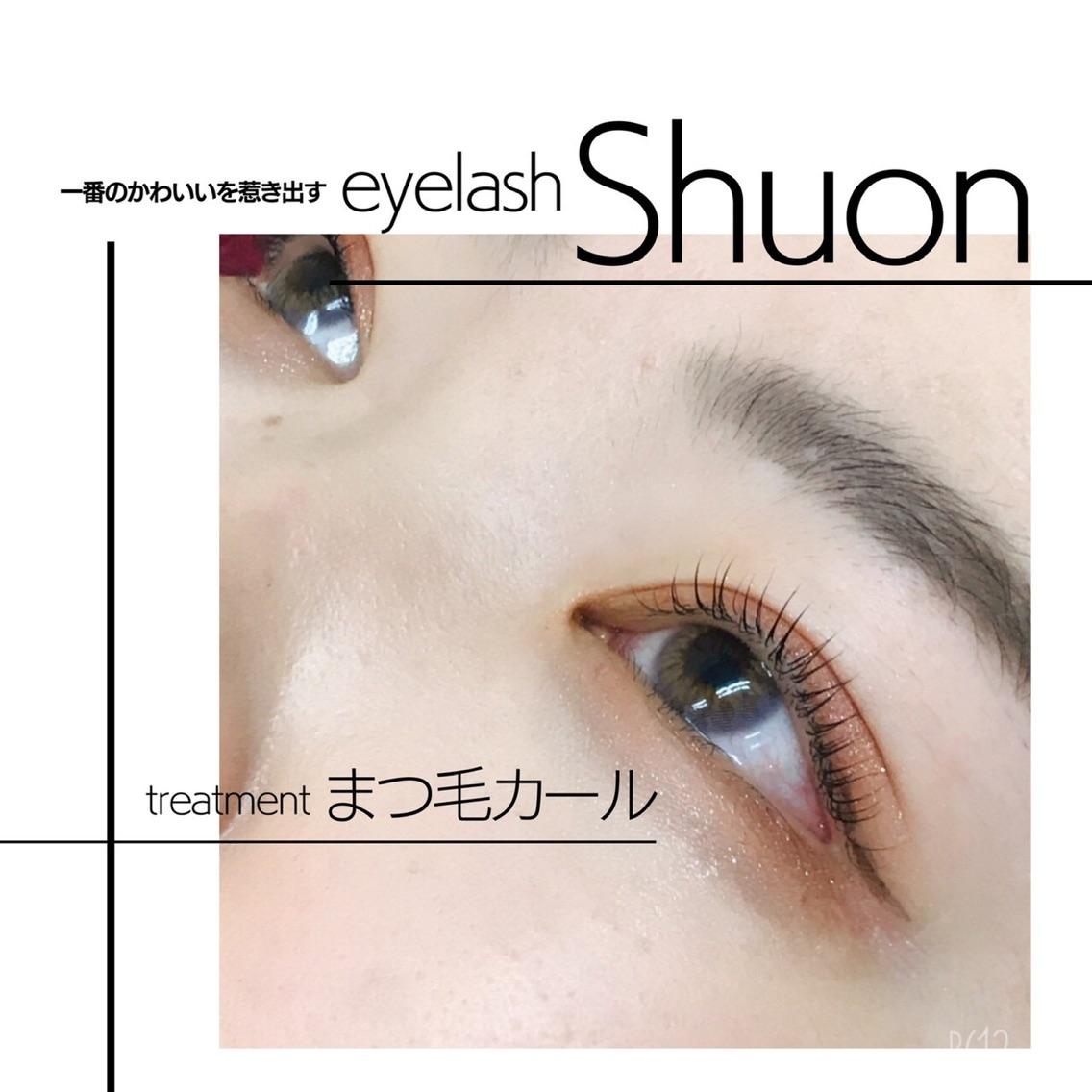 Shuon小作店