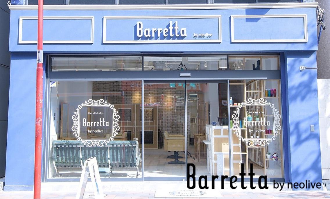 Baretta by neolive