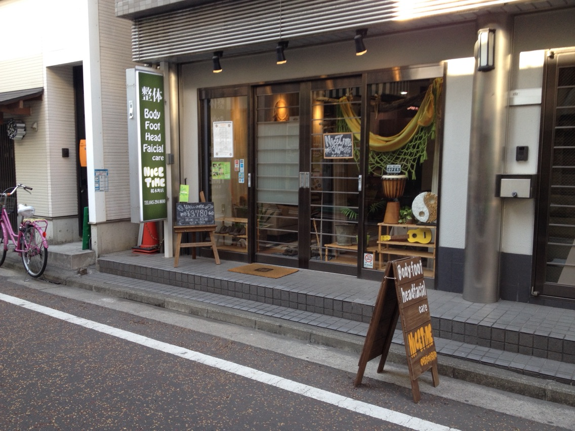 NICETIME桜木町店