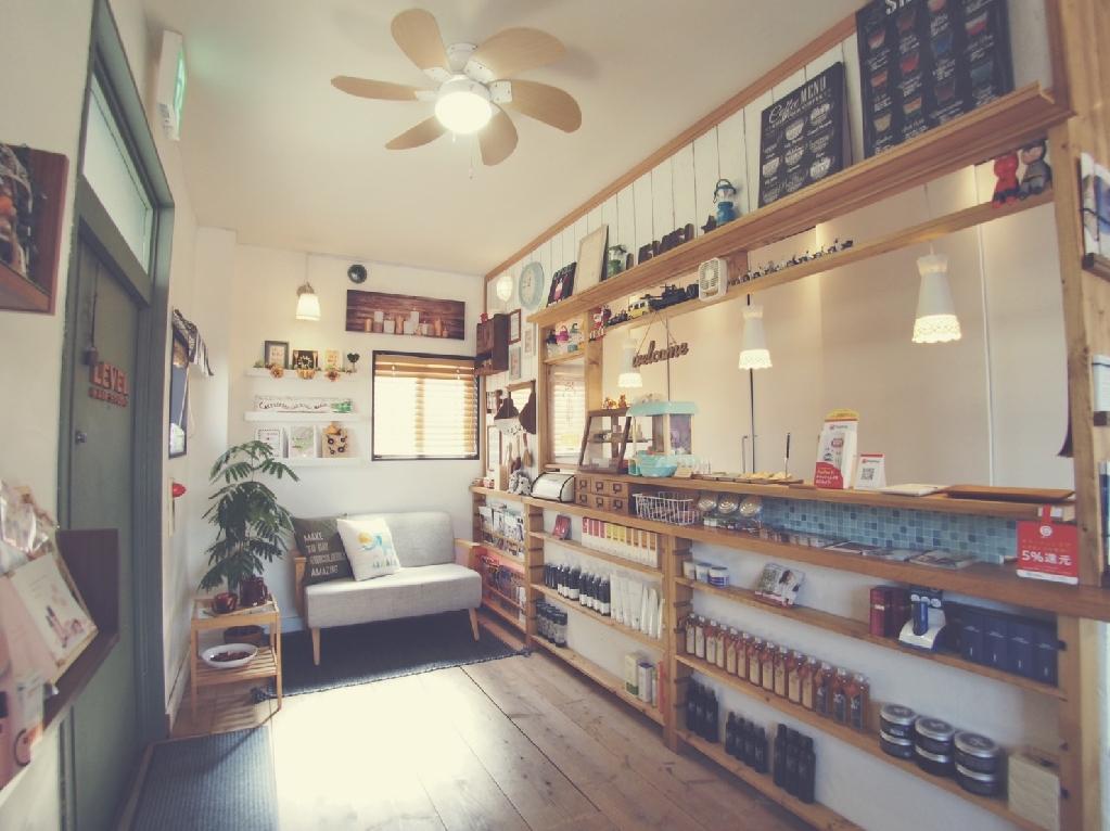Beauty Studio LEVEL