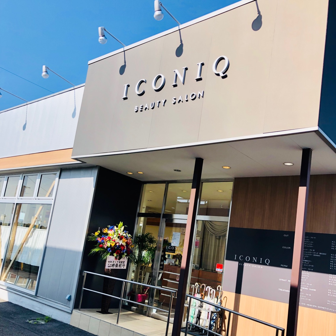 ICONIQ豊田店