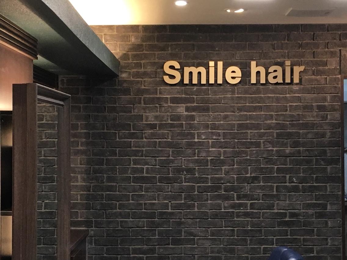 スマイルヘアー王子店
