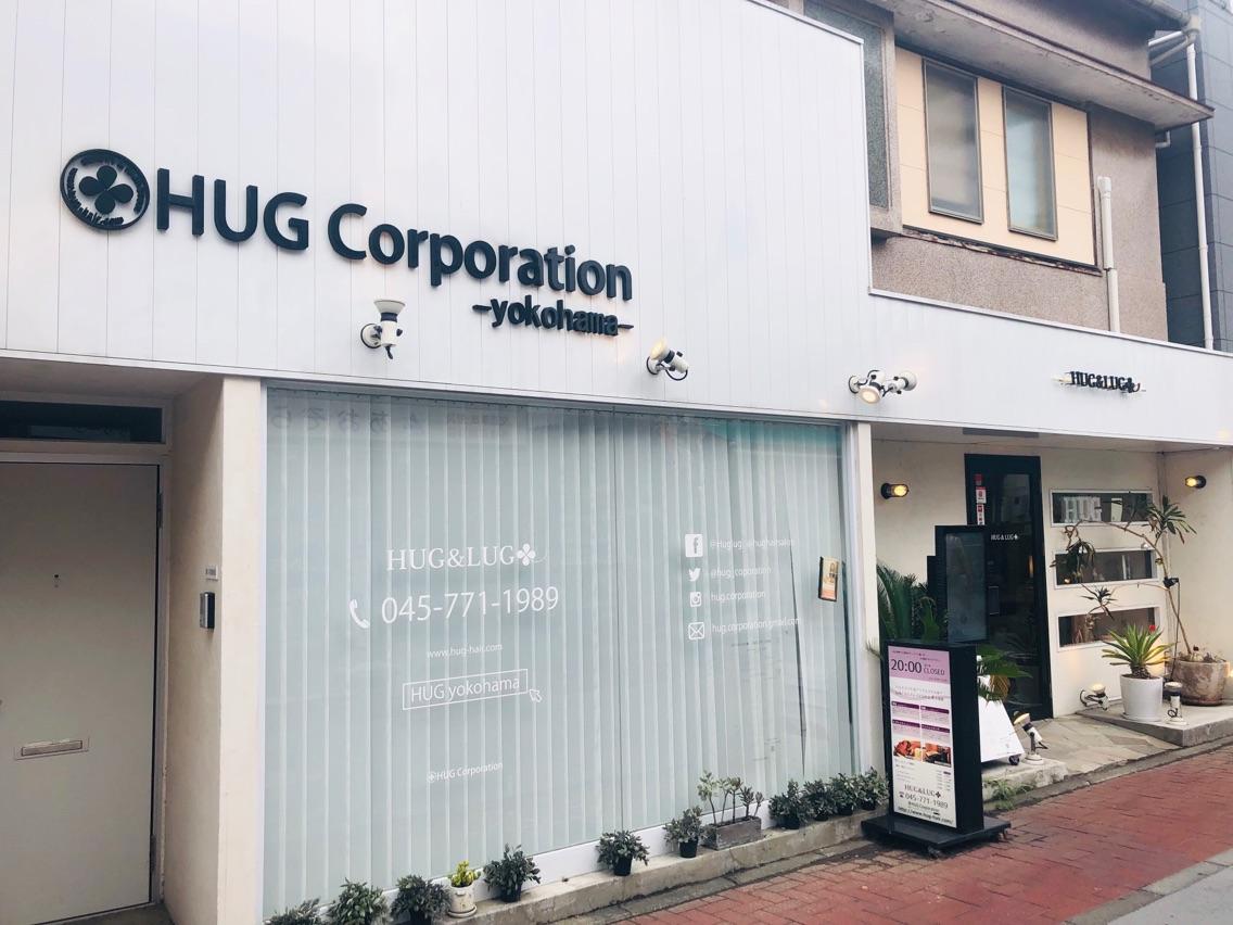 HUG&LUG