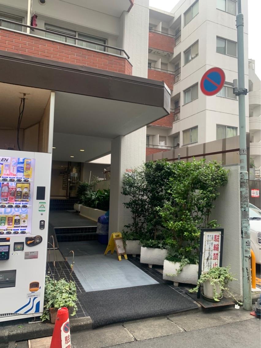 MINAMI NAIL 宮益坂店