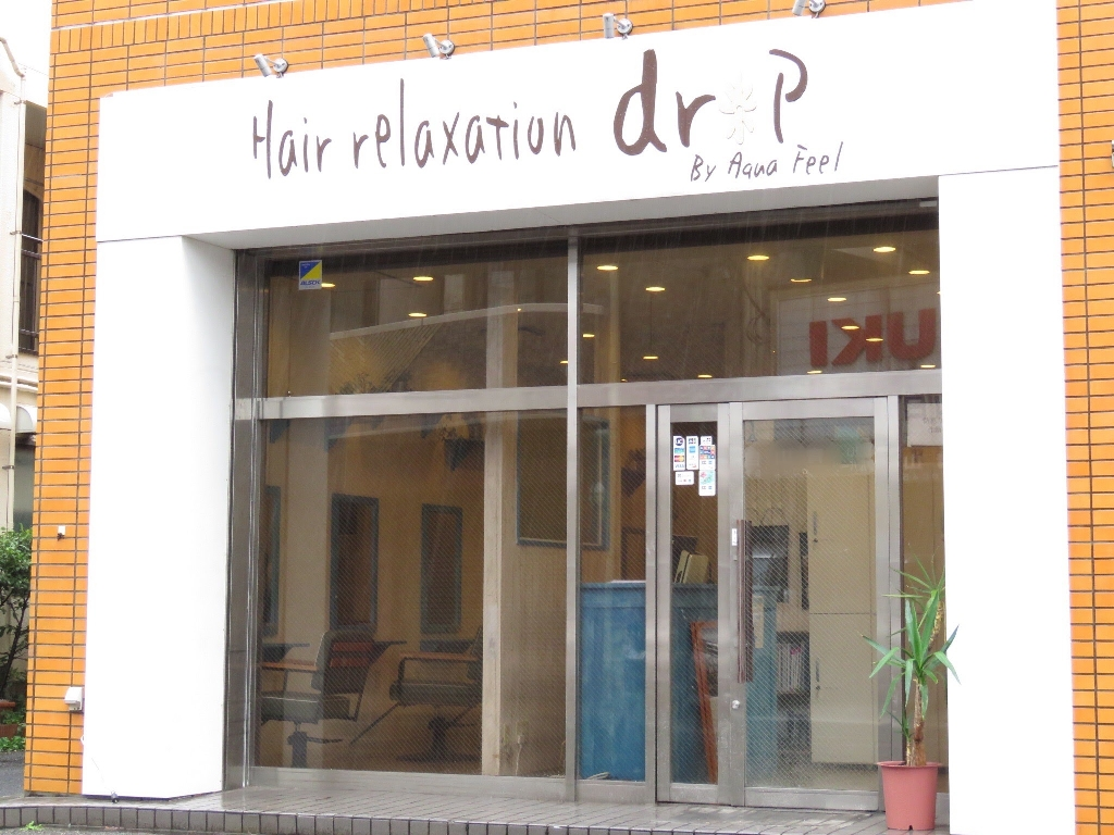 hair&relaxetion drop