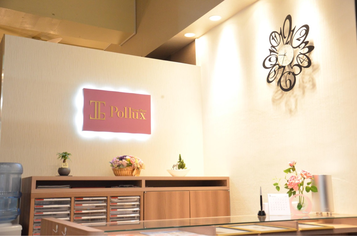 Pollux整骨院
