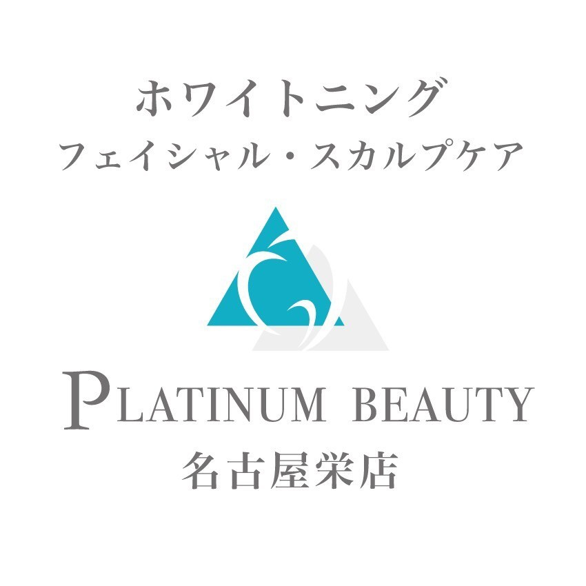 PLATINUM   Beauty名古屋栄店