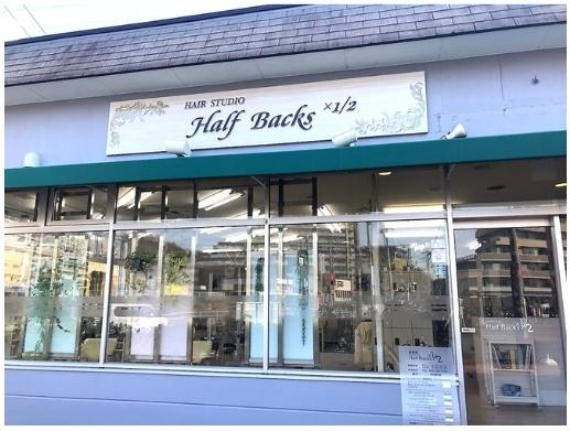 Half Backs Nail 多摩境店