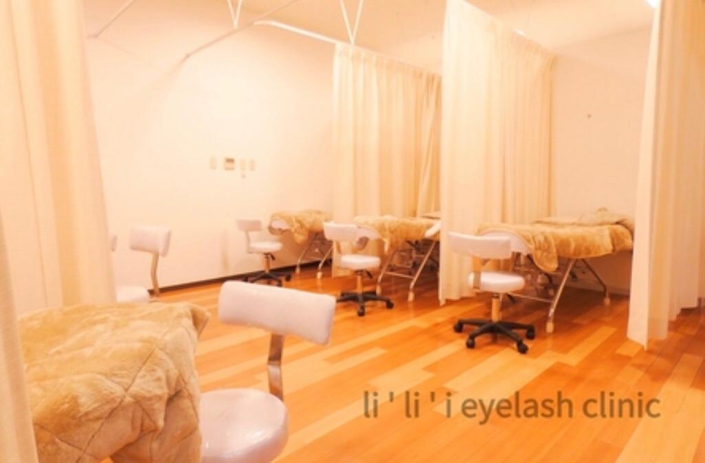 li'li'ieyelash&clinic