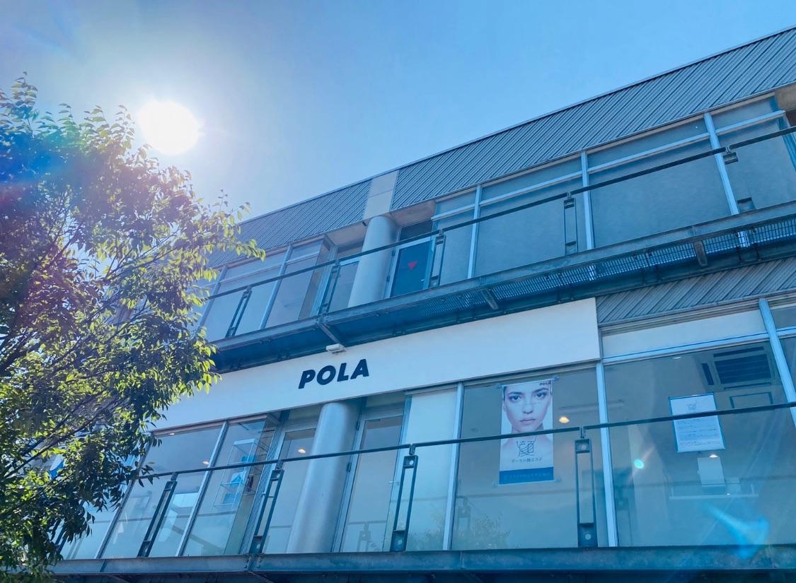 POLA THE BEAUTY 小松店